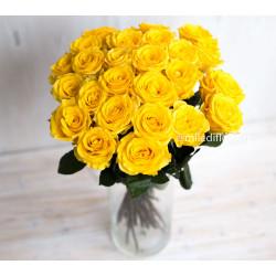Букет 25 желтых роз Кантри Сан (Эквадор 40 см)